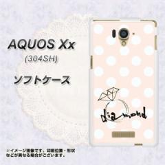 AQUOS Xx 304SH TPU ソフトケース / やわらかカバー【OE813 4月ダイヤモンド 素材ホワイト】 UV印刷 (アクオス ダブルエックス/304SH用