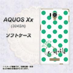 AQUOS Xx 304SH TPU ソフトケース / やわらかカバー【OE814 5月エメラルド 素材ホワイト】 UV印刷 (アクオス ダブルエックス/304SH用)