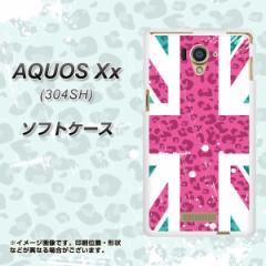 AQUOS Xx 304SH TPU ソフトケース / やわらかカバー【SC807 ユニオンジャック ピンクヒョウ柄ビンテージ 素材ホワイト】 UV印刷 (アクオ