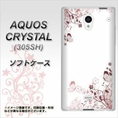 SoftBank AQUOS CRYSTAL 305SH TPU ソフトケース / やわらかカバー【142 桔梗と桜と蝶 素材ホワイト】 UV印刷 (アクオス クリスタル 305