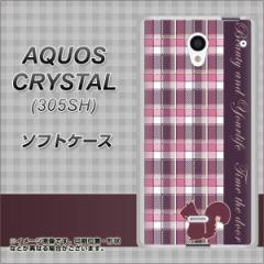 SoftBank AQUOS CRYSTAL 305SH TPU ソフトケース / やわらかカバー【519 チェック柄にリス 素材ホワイト】 UV印刷 (アクオス クリスタル