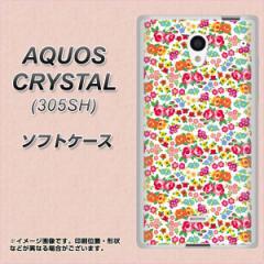 SoftBank AQUOS CRYSTAL 305SH TPU ソフトケース / やわらかカバー【777 マイクロリバティプリントWH 素材ホワイト】 UV印刷 (アクオス