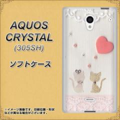 SoftBank AQUOS CRYSTAL 305SH TPU ソフトケース / やわらかカバー【1104 クラフト写真 ネコ (ハートM) 素材ホワイト】 UV印刷 (アクオ