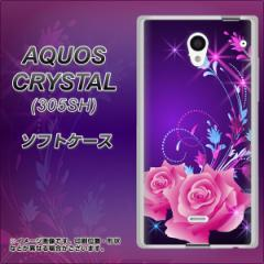 SoftBank AQUOS CRYSTAL 305SH TPU ソフトケース / やわらかカバー【1177 紫色の夜 素材ホワイト】 UV印刷 (アクオス クリスタル 305SH/