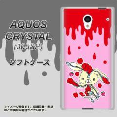 SoftBank AQUOS CRYSTAL 305SH TPU ソフトケース / やわらかカバー【AG813 ジッパーうさぎのジッピョン(ピンク×赤) 素材ホワイト】 UV印