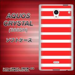 SoftBank AQUOS CRYSTAL 305SH TPU ソフトケース / やわらかカバー【EK881 ボーダー レッド 素材ホワイト】 UV印刷 (アクオス クリスタ