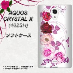 AQUOS CRYSTAL X 402SH TPU ソフトケース / やわらかカバー【116 6月のバラ 素材ホワイト】 UV印刷 (アクオス クリスタル X/402SH用)