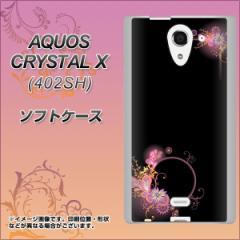 AQUOS CRYSTAL X 402SH TPU ソフトケース / やわらかカバー【437 華のフレーム 素材ホワイト】 UV印刷 (アクオス クリスタル X/402SH用