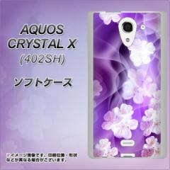 AQUOS CRYSTAL X 402SH TPU ソフトケース / やわらかカバー【1211 桜とパープルの風 素材ホワイト】 UV印刷 (アクオス クリスタル X/402