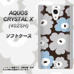 AQUOS CRYSTAL X 402SH TPU ソフトケース / やわらかカバー【SC828 ルーズフラワー ブラウン×グレー 素材ホワイト】 UV印刷 (アクオス
