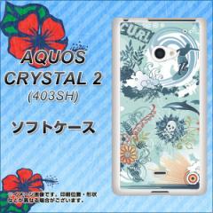 AQUOS CRYSTAL 2 403SH TPU ソフトケース / やわらかカバー【431 ハワイ 素材ホワイト】 UV印刷 (アクオス クリスタル2 403SH/403SH用)