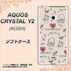 AQUOS CRYSTAL Y2 403SH TPU ソフトケース / やわらかカバー【705 うさぎとバッグ 素材ホワイト】 UV印刷 (アクオスクリスタル ワイツー