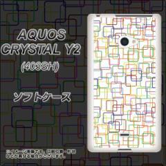 AQUOS CRYSTAL Y2 403SH TPU ソフトケース / やわらかカバー【VA861 パステルスクエア 素材ホワイト】 UV印刷 (アクオスクリスタル ワイ