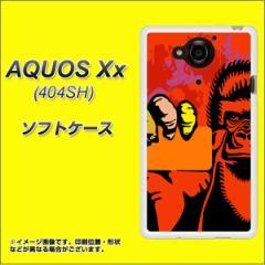 SoftBank AQUOS Xx 404SH TPU ソフトケース / やわらかカバー【198 レッドカード 素材ホワイト】 UV印刷 (アクオス ダブルエックス 404S