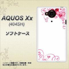 SoftBank AQUOS Xx 404SH TPU ソフトケース / やわらかカバー【365 ハートフレーム 素材ホワイト】 UV印刷 (アクオス ダブルエックス 40