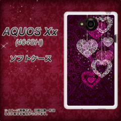 SoftBank AQUOS Xx 404SH TPU ソフトケース / やわらかカバー【468 ハートのシャンデリア 素材ホワイト】 UV印刷 (アクオス ダブルエッ