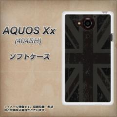 SoftBank AQUOS Xx 404SH TPU ソフトケース / やわらかカバー【505 ユニオンジャック-ダーク 素材ホワイト】 UV印刷 (アクオス ダブルエ
