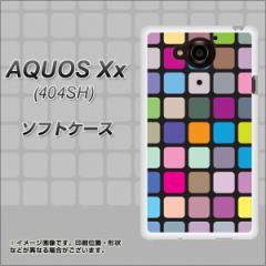 SoftBank AQUOS Xx 404SH TPU ソフトケース / やわらかカバー【509 カラースクエアー 素材ホワイト】 UV印刷 (アクオス ダブルエックス