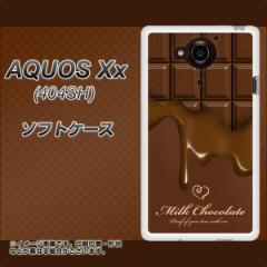 SoftBank AQUOS Xx 404SH TPU ソフトケース / やわらかカバー【536 板チョコ-ハート 素材ホワイト】 UV印刷 (アクオス ダブルエックス 4