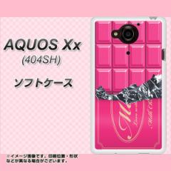 SoftBank AQUOS Xx 404SH TPU ソフトケース / やわらかカバー【555 板チョコ-ストロベリー 素材ホワイト】 UV印刷 (アクオス ダブルエッ