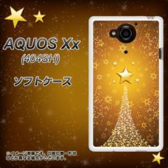 SoftBank AQUOS Xx 404SH TPU ソフトケース / やわらかカバー【590 光の塔 素材ホワイト】 UV印刷 (アクオス ダブルエックス 404SH/404S