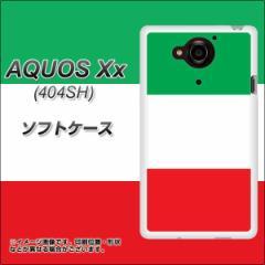 SoftBank AQUOS Xx 404SH TPU ソフトケース / やわらかカバー【676 イタリア 素材ホワイト】 UV印刷 (アクオス ダブルエックス 404SH/40