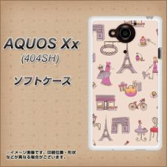 SoftBank AQUOS Xx 404SH TPU ソフトケース / やわらかカバー【708 お気に入りのパリ 素材ホワイト】 UV印刷 (アクオス ダブルエックス