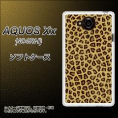 SoftBank AQUOS Xx 404SH TPU ソフトケース / やわらかカバー【1065 ヒョウ柄ベーシックS ゴールド 素材ホワイト】 UV印刷 (アクオス ダ