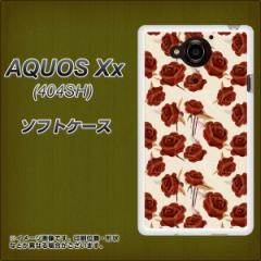 SoftBank AQUOS Xx 404SH TPU ソフトケース / やわらかカバー【1157 クラシックローズ 素材ホワイト】 UV印刷 (アクオス ダブルエックス