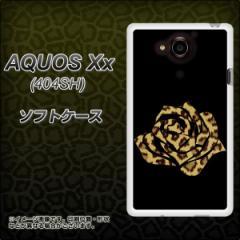 SoftBank AQUOS Xx 404SH TPU ソフトケース / やわらかカバー【1184 ヒョウのバラ(茶) 素材ホワイト】 UV印刷 (アクオス ダブルエックス