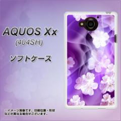 SoftBank AQUOS Xx 404SH TPU ソフトケース / やわらかカバー【1211 桜とパープルの風 素材ホワイト】 UV印刷 (アクオス ダブルエックス
