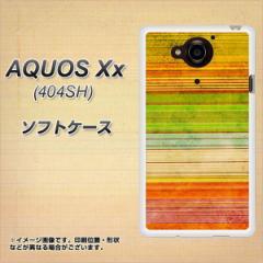 SoftBank AQUOS Xx 404SH TPU ソフトケース / やわらかカバー【1324 ビンテージボーダー色彩 素材ホワイト】 UV印刷 (アクオス ダブルエ