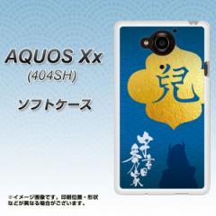 SoftBank AQUOS Xx 404SH TPU ソフトケース / やわらかカバー【AB812 宇喜多秀家 素材ホワイト】 UV印刷 (アクオス ダブルエックス 404S