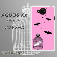 SoftBank AQUOS Xx 404SH TPU ソフトケース / やわらかカバー【AG808 こうもりの王冠鳥かご(ピンク×黒) 素材ホワイト】 UV印刷 (アクオ