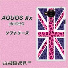 SoftBank AQUOS Xx 404SH TPU ソフトケース / やわらかカバー【EK893 ユニオンジャック ヒョウ 素材ホワイト】 UV印刷 (アクオス ダブル