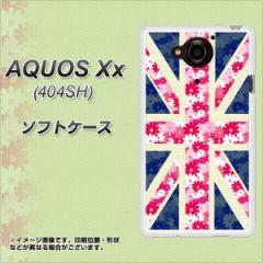 SoftBank AQUOS Xx 404SH TPU ソフトケース / やわらかカバー【EK894 ユニオンジャック フラワー 素材ホワイト】 UV印刷 (アクオス ダブ