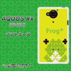 SoftBank AQUOS Xx 404SH TPU ソフトケース / やわらかカバー【IA806 Frog+ 素材ホワイト】 UV印刷 (アクオス ダブルエックス 404SH/404