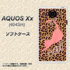 SoftBank AQUOS Xx 404SH TPU ソフトケース / やわらかカバー【KG801 キャットレオパード(ブラウン) 素材ホワイト】 UV印刷 (アクオス