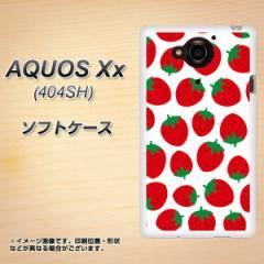 SoftBank AQUOS Xx 404SH TPU ソフトケース / やわらかカバー【SC811 小さいイチゴ模様 レッド 素材ホワイト】 UV印刷 (アクオス ダブル