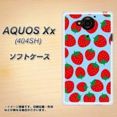 SoftBank AQUOS Xx 404SH TPU ソフトケース / やわらかカバー【SC814 小さいイチゴ模様 レッドとブルー 素材ホワイト】 UV印刷 (アクオ