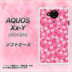 AQUOS Xx-Y 404SH TPU ソフトケース / やわらかカバー【065 さくら 素材ホワイト】 UV印刷 (アクオス ダブルエックス ワイ 404SH/404SHY