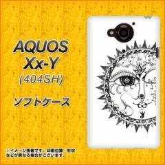 AQUOS Xx-Y 404SH TPU ソフトケース / やわらかカバー【207 太陽神 素材ホワイト】 UV印刷 (アクオス ダブルエックス ワイ 404SH/404SHY