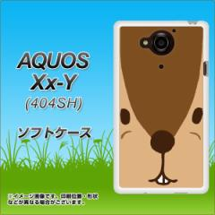 AQUOS Xx-Y 404SH TPU ソフトケース / やわらかカバー【349 りす 素材ホワイト】 UV印刷 (アクオス ダブルエックス ワイ 404SH/404SHY用