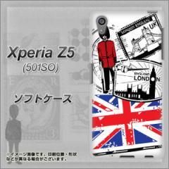 softbank Xperia Z5 501SO TPU ソフトケース / やわらかカバー【574 LONDON 素材ホワイト】 UV印刷 (エクスペリアZ5 501SO/501SO用)