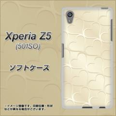 softbank Xperia Z5 501SO TPU ソフトケース / やわらかカバー【630 かくれハート 素材ホワイト】 UV印刷 (エクスペリアZ5 501SO/501SO