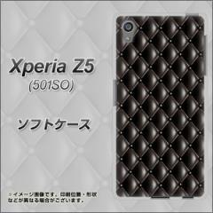 softbank Xperia Z5 501SO TPU ソフトケース / やわらかカバー【633 キルトブラック 素材ホワイト】 UV印刷 (エクスペリアZ5 501SO/501S
