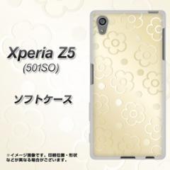 softbank Xperia Z5 501SO TPU ソフトケース / やわらかカバー【SC842 エンボス風デイジードット(ヌーディーベージュ) 素材ホワイト】 UV