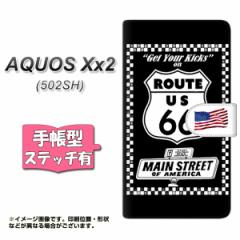 softbank AQUOS Xx2 502SH 手帳型 スマホケース ステッチタイプ YK805 ルート66 メール便送料無料