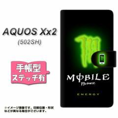 softbank AQUOS Xx2 502SH 手帳型 スマホケース ステッチタイプ YK806 モバイルエナジー メール便送料無料