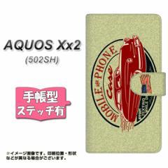 softbank AQUOS Xx2 502SH 手帳型 スマホケース ステッチタイプ YK809 アメリカンビンテージ メール便送料無料